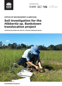 Cover of soil investigation for the Hibbertia sp. Bankstown translocation project